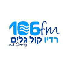Radio KOL GALIM- 106.1 FM