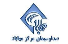 Radio Mahabad