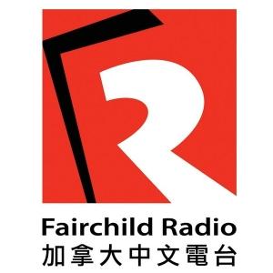 CHKG-FM - Fairchild Radio 96.1 FM