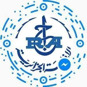 Radio Soummam Bejaia FM 88.7 90.9 FM