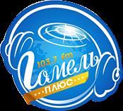 Gomel Plus-103.7 FM