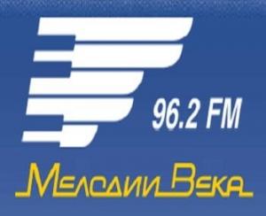 Radio Melodii Veka
