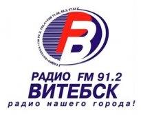 Radio Vitebsk-91.2 FM