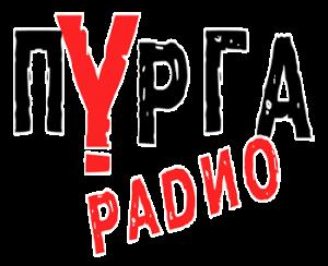 Radio Purga 101.6 FM