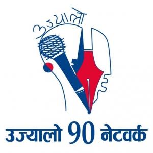 Ujyaalo-90.0 FM