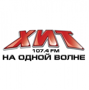 Хит FM - 107.4 FM (Hit FM - 107.4 FM)