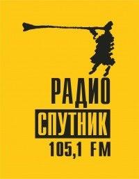 Radio Sputnik- 105.1 FM