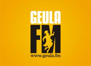 Geula.fm