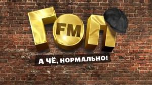 Radio Record Gop FM
