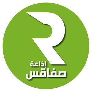 Radio Sfax Tunisie Radio FM