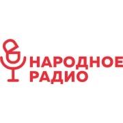 Народное Гродно 87.5 FM