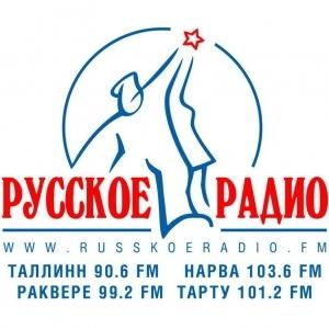 Radio Russkoe