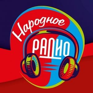 Narodnoe Radio 100.0