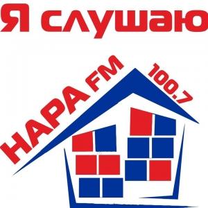 Нара ФМ (Нара FM) - 100.7 FM