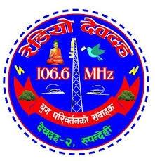 Radio Devdaha - 106.6 FM