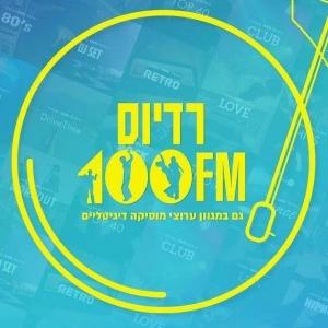 Radio 100 FM
