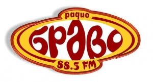 Bravo Radio 88.5 FM Kumanovo