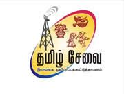 SLBC Sinhala National Service - 98.3 FM