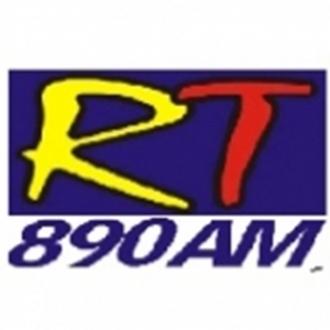 Radio Tamandaré - 890 AM
