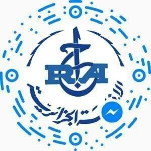 Radio Tizi Ouzou - تيزي وزو - 93.0 FM