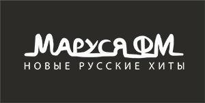 Маруся FM - Marusya