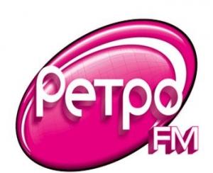 Radio Retro FM Izhevsk - 101.8 FM