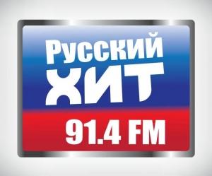 Hit FM Cyprus - 91.4 FM
