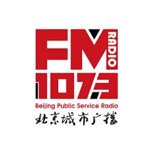 Beijing Public Service Radio 107.3