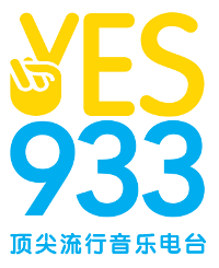 Yes 933