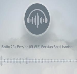70s Persian Music (GLWiZ)
