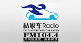 Taiyuan Private Car Radio