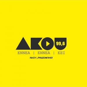 Akou FM - 99.6