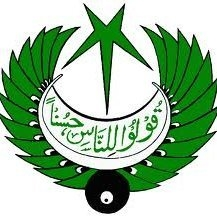 Radio Pakistan News & Current Affairs  ( ریڈیو پاکستان نیوز اینڈ کرنٹ افیئرز  )