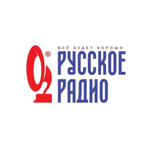 Радио России Оренбург ( Russian Radio Orenburg )
