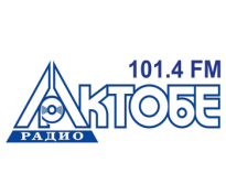 Актобе Радио ( Aktobe Radio )