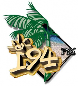 KUAM i94-FM