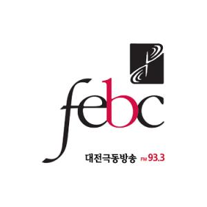 HLAD - Febc 대전극동방송 93.3 FM