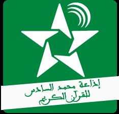 Radio Assadisa FM
