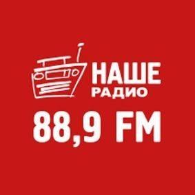 Радио НАШЕ Иркутск FM - 88.9 ( Irkutsk FM )