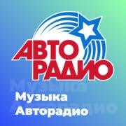 Музыка Авторадио (Music Autoradio)
