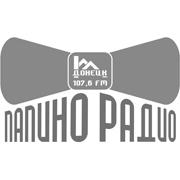 Папино Радио FM - 107.6