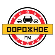 Dorozhnoe-Sengilei