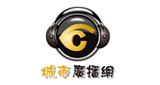 城市廣播 - 城市廣播